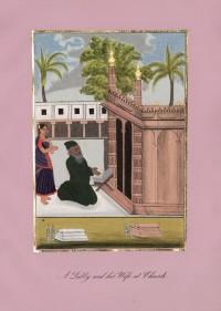 Company School Maler - Vor einem Sufi-Schrein
